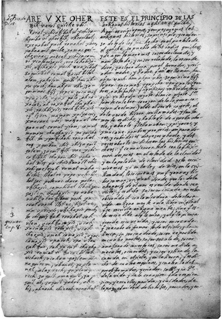 "First folio recto of Ayer ms 1515 with the parallel Quiché and Spanish content (sometimes designated Popol Vuh's ""preamble"")"